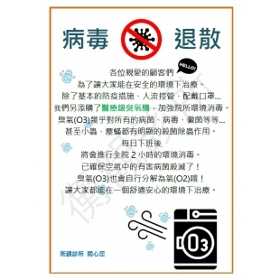 messageImage_1627857037989.jpg